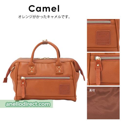Anello PU Leather 2 Way Shoulder Bag Mini Size AT-H1021 Camel Japan Original Official Authentic Real Genuine Bag Free Shipping Worldwide Special Discount Low Prices Great Offer