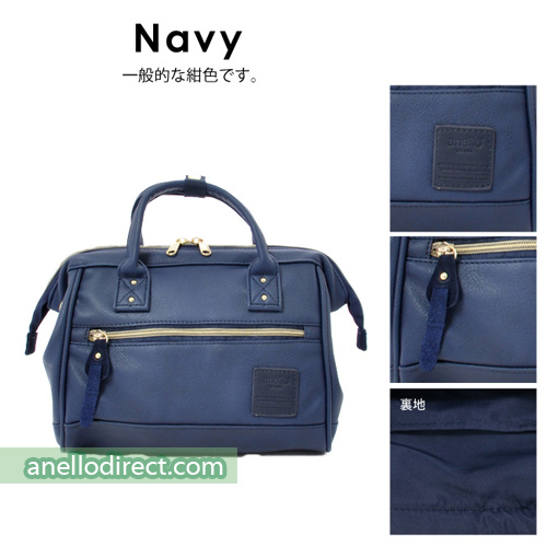 Anello PU Leather 2 Way Shoulder Bag Mini Size AT-H1021 Navy Japan Original Official Authentic Real Genuine Bag Free Shipping Worldwide Special Discount Low Prices Great Offer