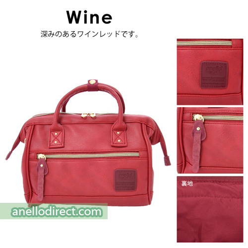 Anello PU Leather 2 Way Shoulder Bag Mini Size AT-H1021 Wine Japan Original Official Authentic Real Genuine Bag Free Shipping Worldwide Special Discount Low Prices Great Offer