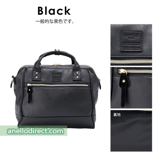 Anello PU Leather 2 Way Shoulder Bag Regular Size AT-H1022 Black Japan Original Official Authentic Real Genuine Bag Free Shipping Worldwide Special Discount Low Prices Great Offer