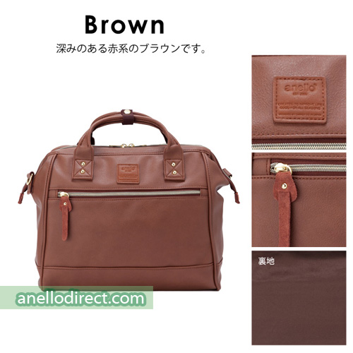 Anello PU Leather 2 Way Shoulder Bag Regular Size AT-H1022 Brown Japan Original Official Authentic Real Genuine Bag Free Shipping Worldwide Special Discount Low Prices Great Offer