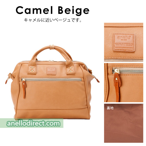 Anello PU Leather 2 Way Shoulder Bag Regular Size AT-H1022 Camel Beige Japan Original Official Authentic Real Genuine Bag Free Shipping Worldwide Special Discount Low Prices Great Offer