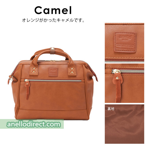Anello PU Leather 2 Way Shoulder Bag Regular Size AT-H1022 Camel Japan Original Official Authentic Real Genuine Bag Free Shipping Worldwide Special Discount Low Prices Great Offer