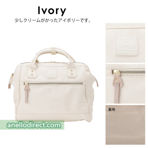 Anello PU Leather 2 Way Shoulder Bag Regular Size AT-H1022 Ivory Japan Original Official Authentic Real Genuine Bag Free Shipping Worldwide Special Discount Low Prices Great Offer