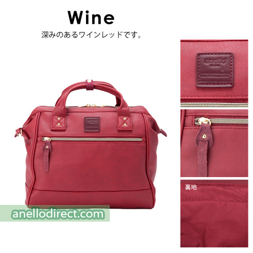 Anello PU Leather 2 Way Shoulder Bag Regular Size AT-H1022 Wine Japan Original Official Authentic Real Genuine Bag Free Shipping Worldwide Special Discount Low Prices Great Offer