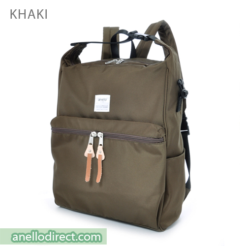 Anello Polyester 2 Way Backpack & Shoulder Bag AU-N0561 Khaki Japan Original Official Authentic Real Genuine Bag Free Shipping Worldwide Special Discount Low Prices Great Offer