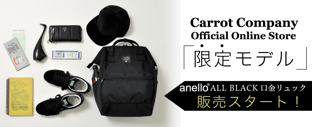 ALL BLACK Anello Limited Edition Backpack Rucksack EC-B001 1