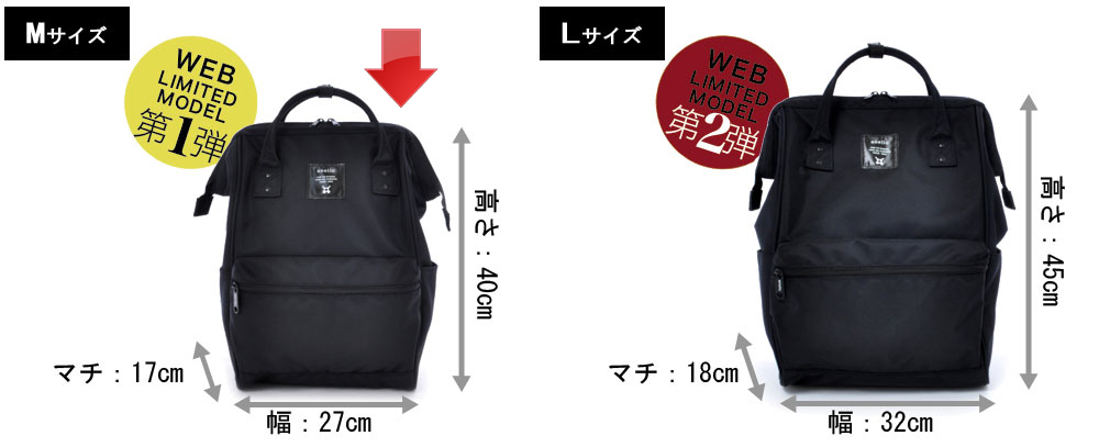 Japan Anello Limited Edition All Black Backpack Rucksack EC-B001