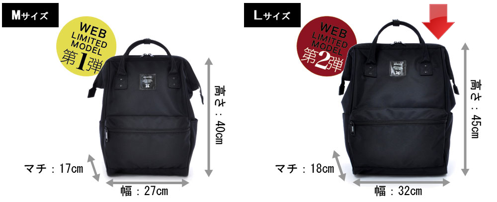 Japan Anello Limited Edition All Black Backpack Rucksack EC-B002