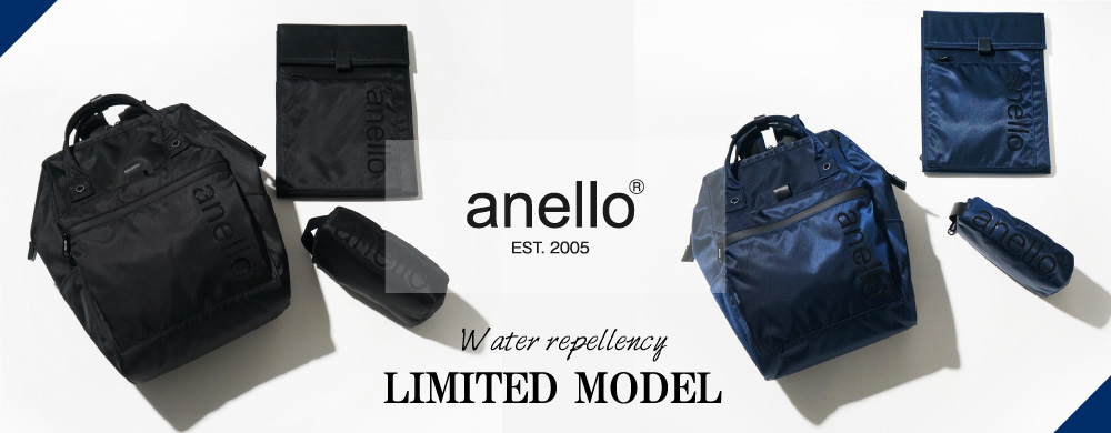 Japan Anello Waterproof REPELLENCY Edition Backpack Rucksack FSO-B001