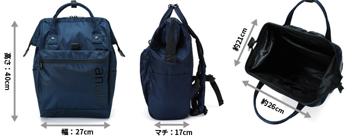 Japan Anello Waterproof REPELLENCY Edition Backpack Rucksack FSO-B001 4