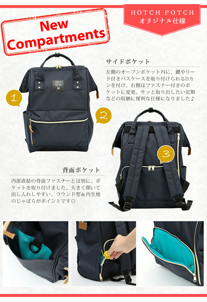 Japan Anello Hotch Potch Japan Rakuten Upgraded Special Edition Polyester Canvas Backpack Rucksack Regular Large Size 1