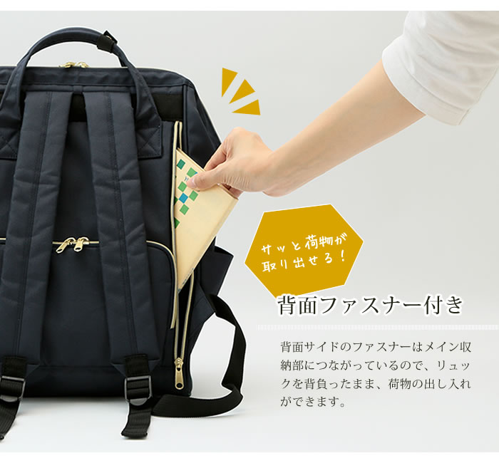 Japan Anello Hotch Potch Japan Rakuten Upgraded Special Edition Polyester Canvas Backpack Rucksack Regular Large Size 2