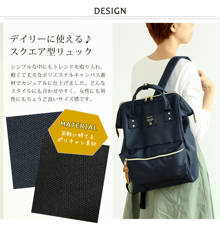 Japan Anello Hotch Potch Japan Rakuten Upgraded Special Edition Polyester Canvas Backpack Rucksack Regular Large Size 3
