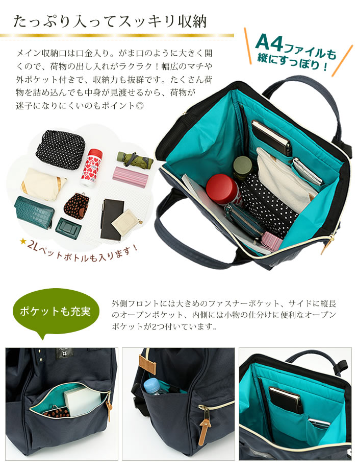 Japan Anello Hotch Potch Japan Rakuten Upgraded Special Edition Polyester Canvas Backpack Rucksack Regular Large Size 4