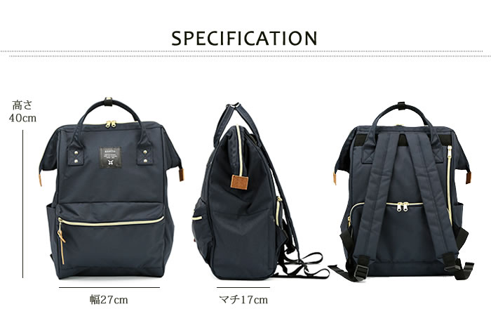 Japan Anello Hotch Potch Japan Rakuten Upgraded Special Edition Polyester Canvas Backpack Rucksack Regular Large Size 5