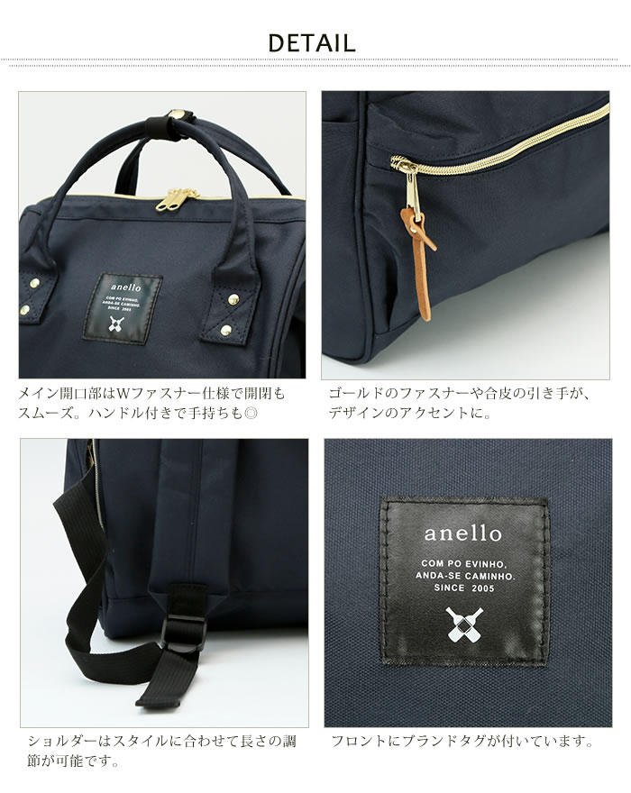 Japan Anello Hotch Potch Japan Rakuten Upgraded Special Edition Polyester Canvas Backpack Rucksack Regular Large Size 6