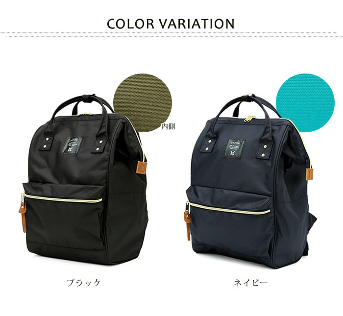 Japan Anello Hotch Potch Japan Rakuten Upgraded Special Edition Polyester Canvas Backpack Rucksack Regular Large Size 9