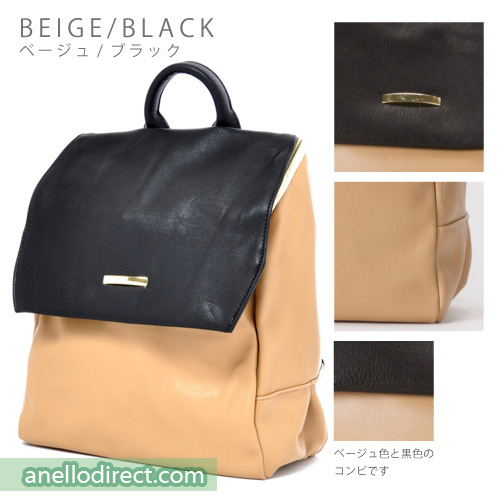 Legato Largo PU Leather Flap Backpack Rucksack Mini Size LH-27704 Black-Beige Japan Original Official Authentic Real Genuine Bag Free Shipping Worldwide Special Discount Low Prices Great Offer