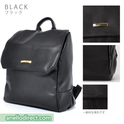 Legato Largo PU Leather Flap Backpack Rucksack Mini Size LH-27704 Black Japan Original Official Authentic Real Genuine Bag Free Shipping Worldwide Special Discount Low Prices Great Offer