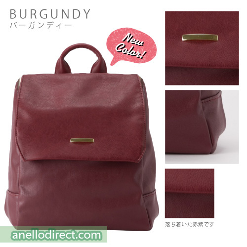 Legato Largo PU Leather Flap Backpack Rucksack Mini Size LH-27704 Burgundy Japan Original Official Authentic Real Genuine Bag Free Shipping Worldwide Special Discount Low Prices Great Offer