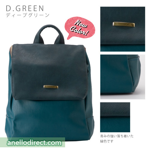 Legato Largo PU Leather Flap Backpack Rucksack Mini Size LH-27704 Dark Green Japan Original Official Authentic Real Genuine Bag Free Shipping Worldwide Special Discount Low Prices Great Offer