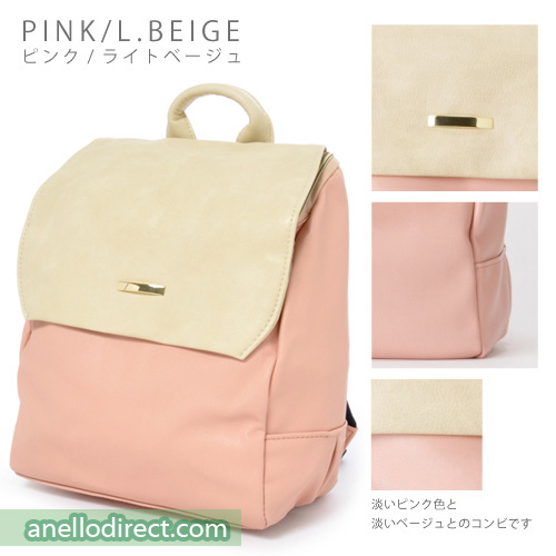 Legato Largo PU Leather Flap Backpack Rucksack Mini Size LH-27704 Pink-Beige Japan Original Official Authentic Real Genuine Bag Free Shipping Worldwide Special Discount Low Prices Great Offer