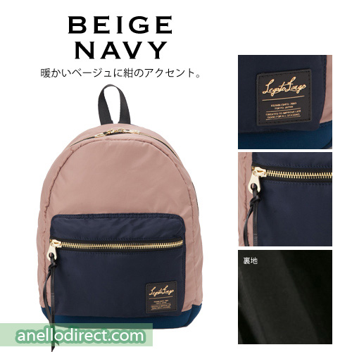 Legato Largo High Density Nylon Backpack Rucksack Mini Size LH-B1027 Beige-Navy Japan Original Official Authentic Real Genuine Bag Free Shipping Worldwide Special Discount Low Prices Great Offer
