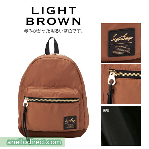Legato Largo High Density Nylon Backpack Rucksack Mini Size LH-B1027 Brown Japan Original Official Authentic Real Genuine Bag Free Shipping Worldwide Special Discount Low Prices Great Offer