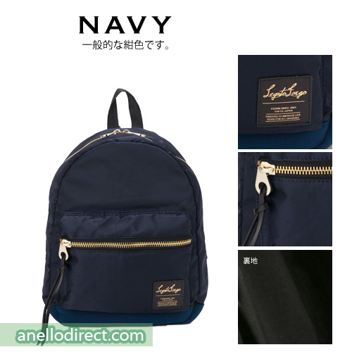 Legato Largo High Density Nylon Backpack Rucksack Mini Size LH-B1027 Navy Japan Original Official Authentic Real Genuine Bag Free Shipping Worldwide Special Discount Low Prices Great Offer
