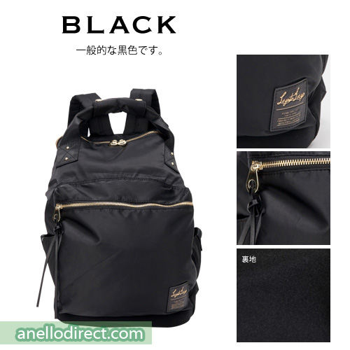 Legato Largo High Density Nylon Boston Backpack Rucksack Regular Size LH-B1028 Black Japan Original Official Authentic Real Genuine Bag Free Shipping Worldwide Special Discount Low Prices Great Offer