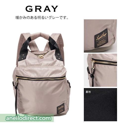 Legato Largo High Density Nylon Boston Backpack Rucksack Regular Size LH-B1028 Gray Japan Original Official Authentic Real Genuine Bag Free Shipping Worldwide Special Discount Low Prices Great Offer