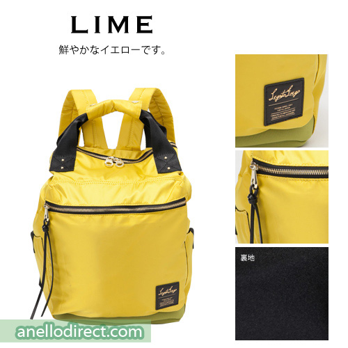 Legato Largo High Density Nylon Boston Backpack Rucksack Regular Size LH-B1028 Lime Japan Original Official Authentic Real Genuine Bag Free Shipping Worldwide Special Discount Low Prices Great Offer