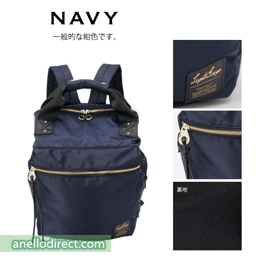 Legato Largo High Density Nylon Boston Backpack Rucksack Regular Size LH-B1028 Navy Japan Original Official Authentic Real Genuine Bag Free Shipping Worldwide Special Discount Low Prices Great Offer