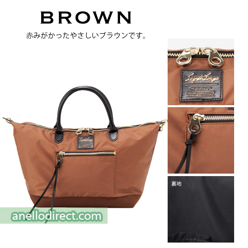 Legato Largo High Density Nylon 2 Way Shoulder Bag Handbag Regular Size LH-C1232 Brown Japan Original Official Authentic Real Genuine Bag Free Shipping Worldwide Special Discount Low Prices Great Offer