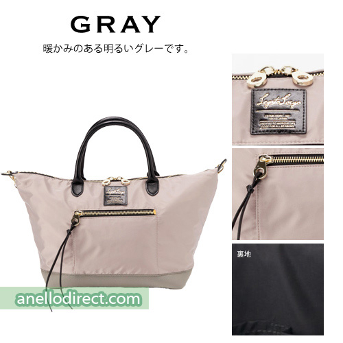 Legato Largo High Density Nylon 2 Way Shoulder Bag Handbag Regular Size LH-C1232 Gray Japan Original Official Authentic Real Genuine Bag Free Shipping Worldwide Special Discount Low Prices Great Offer