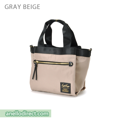 Legato Largo High Density Nylon 10 Pockets 2 Way Handle & Shoulder Bag LH-F1051 Gray-Beige Japan Original Official Authentic Real Genuine Bag Free Shipping Worldwide Special Discount Low Prices Great Offer