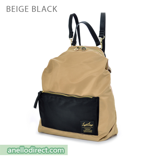 Legato Largo High Density Nylon 2 Way Backpack & Shoulder Bag LH-K1041 Beige-Black Japan Original Official Authentic Real Genuine Bag Free Shipping Worldwide Special Discount Low Prices Great Offer
