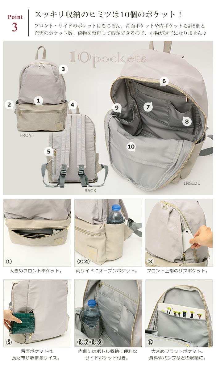 Japan Legato Largo Polyester 10 Pockets Backpack Rucksack LR-H1051