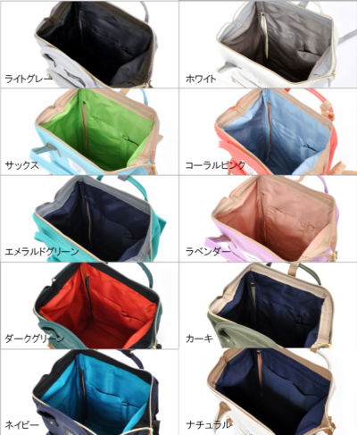 Japan Anello Real or Fake Authentic Genuine Original Validating - Interior Bag Color 1
