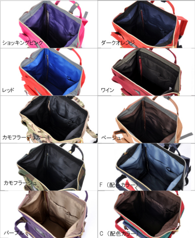 Japan Anello Real or Fake Authentic Genuine Original Validating - Interior Bag Color 2